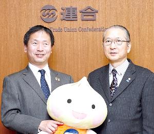 左:河合純一 日本パラリンピアンズ協会会長 右:神津里季生 連合会長