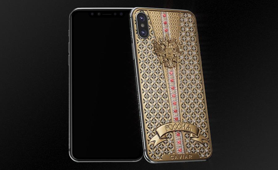 Si el iPhone X te parece barato, siempre puedes ir a por este de 34.000 euros