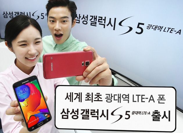 Samsung Galaxy S5 with LTE-A, QHD and Snapdragon 805