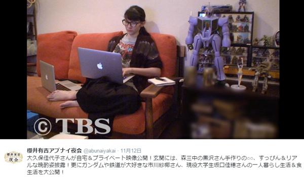 美人ガチオタモデル・市川紗椰の「ネット実況民ぶり」が話題に 「一気に好きになった」「アニメ見ながら実況とかオレやんw」