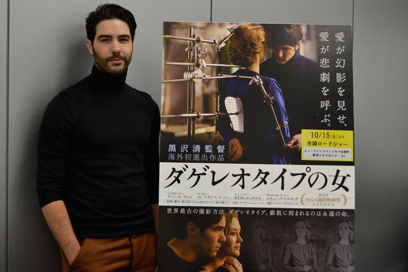 黒沢清の海外初進出作『ダゲレオタイプの女』主演の仏俳優が語る黒沢監督の魅力 「ある種の神秘性のようなものを持っている」