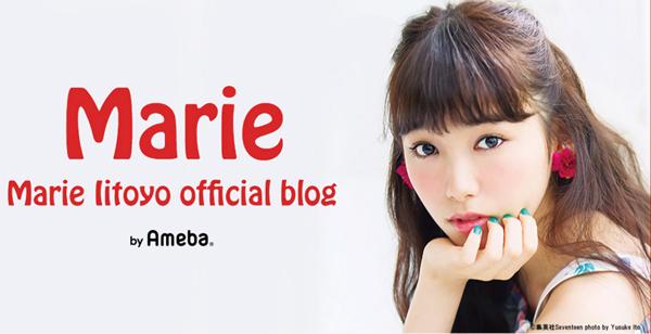 ポスト新垣結衣!?『MARS』キスマイ藤ヶ谷太輔の相手役を演じる18歳の若手女優・飯豊まりえが話題に