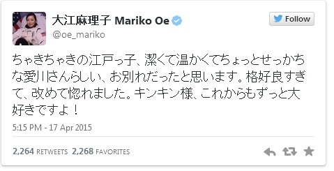 テレ東・大江麻理子アナがキンキンの訃報に涙をこらえる プロの姿勢にネット上も涙