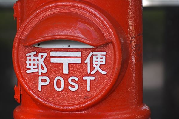 郵便ポストから焼肉のタレやラーメンスープが…謎すぎる事件にネット上も当惑の声