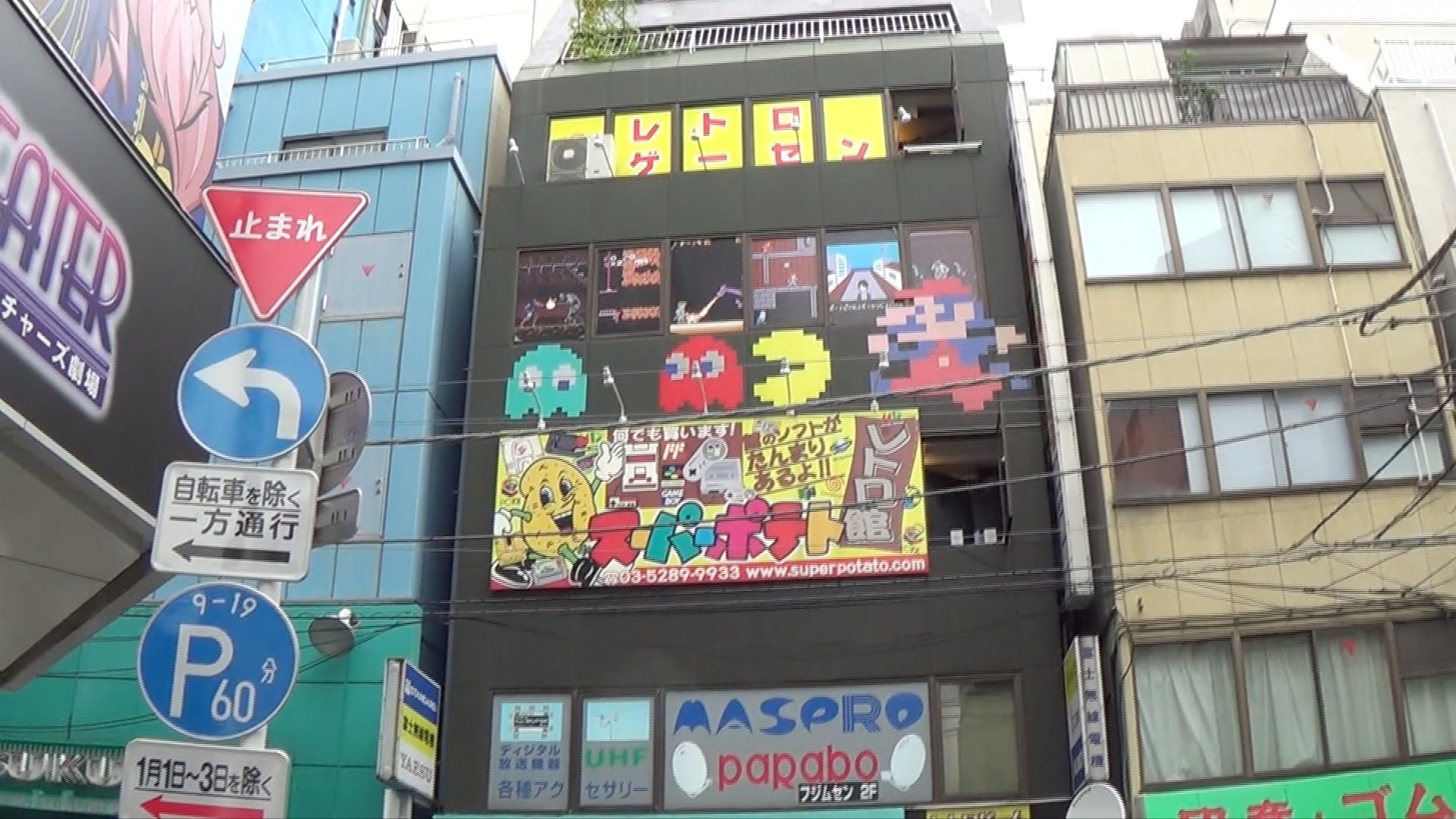 The Best Video Game Store in the World
