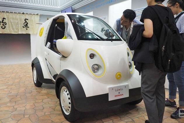 ホンダ、「鳩サブレー」をモチーフにしたボディを3Dプリンターで製作した超小型EVを公開