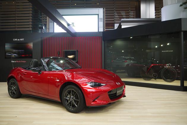 クルマはアートだ! マツダ、「This is Mazda Design. CAR as ART」展を開催