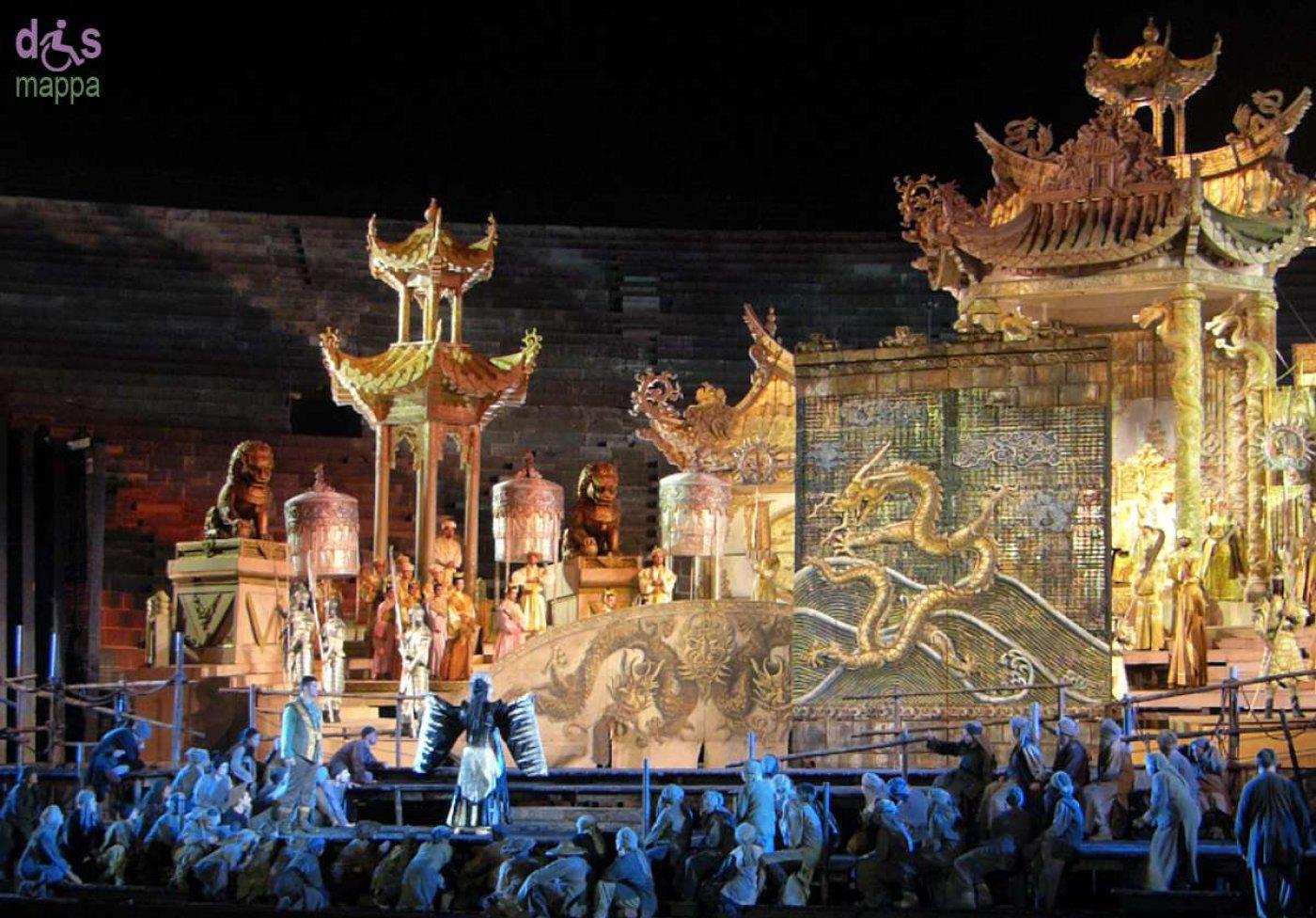 Un grupo chino quiere comprar Opera por 1.200 millones de dólares