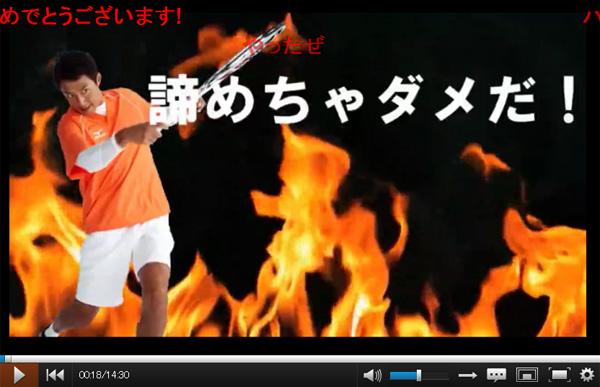 お前らほんと修造好きだなwww ニコ動で「松岡修造生誕祭」が絶賛開催中!