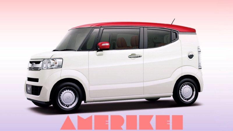 【提案】「アメリケイ」今こそ軽自動車を米国へ導入するべき