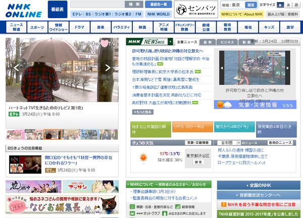 NHKの本気すぎる再現ドラマがネット上で話題に 「想像以上」「本人かと思った」