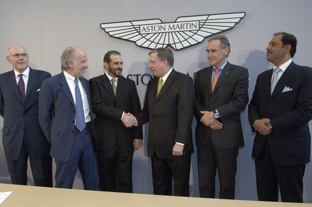 Aston Martin ownership