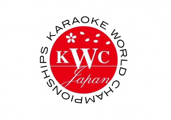 カラオケ世界No.1決定戦「KWC2016」日本大会の決勝出場者が決定!