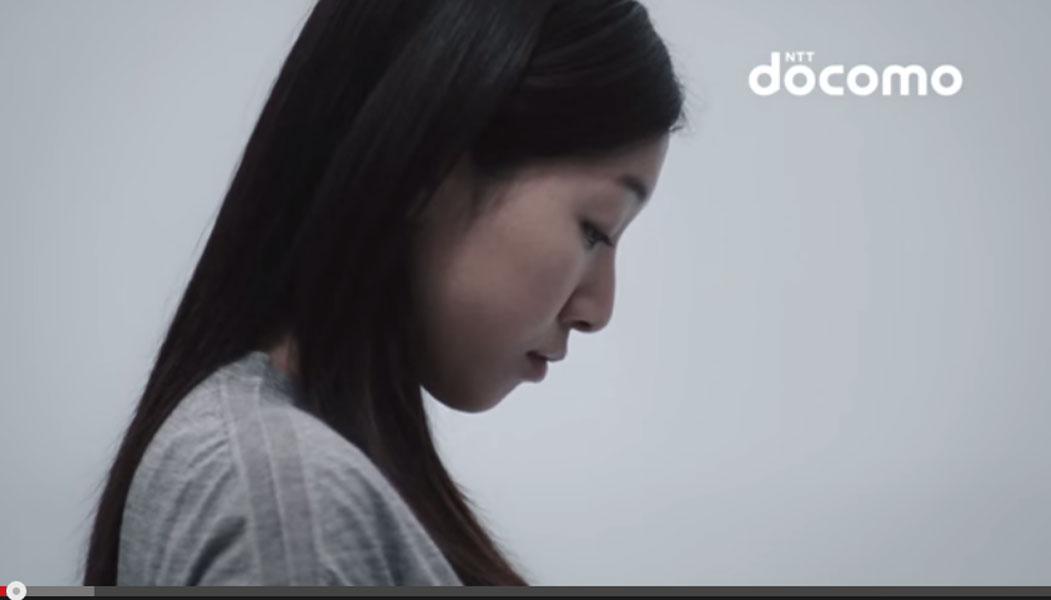 NTTドコモの新CM「親子のキャッチボール」何度見ても泣けると話題