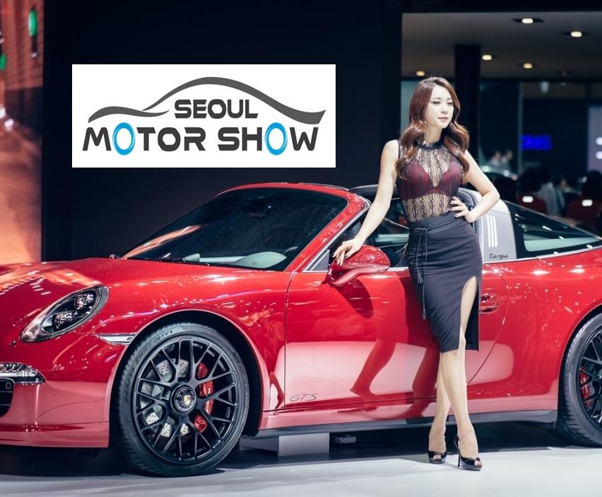 seoul motor show, die sexy girls