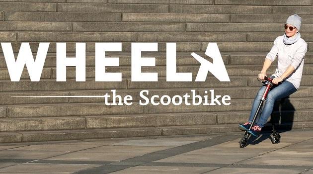 【ビデオ】重量3kg以下で折り畳み可能! 自転車とキックスクーターを掛け合わせたような「ウィーラ」