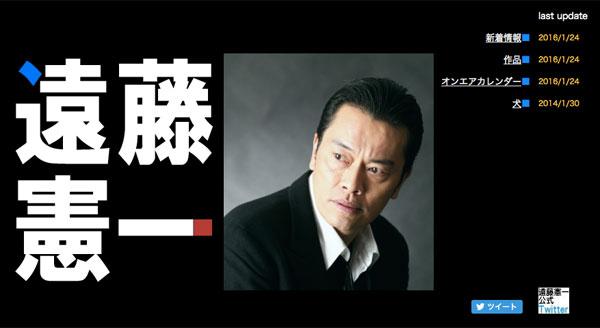 『暴れん坊将軍5』遠藤憲一(当時32歳)の無法者っぷり&ぶっ飛んだストーリー展開に視聴者から驚きの声