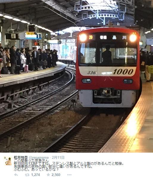 SKE48松井玲奈が鉄道ファンぶりを発揮 京浜急行の車両について言及、注目を集める