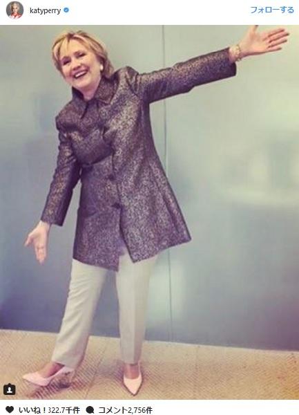 ヒラリー・クリントン、サポーターのケイティ・ペリーが手がける靴を履いてニッコリ