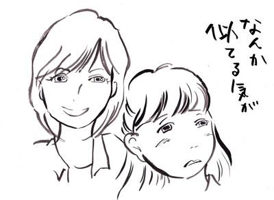 なんとなくO保方晴子さんとS村あやかさんが似ていると思ってしまった件