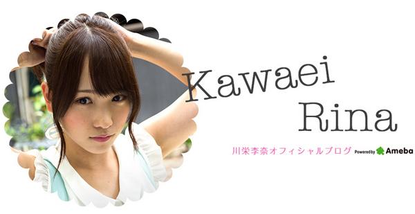 おぎやはぎ、元AKB48川栄李奈を「大好き」と絶賛  その理由がヒドすぎるwww