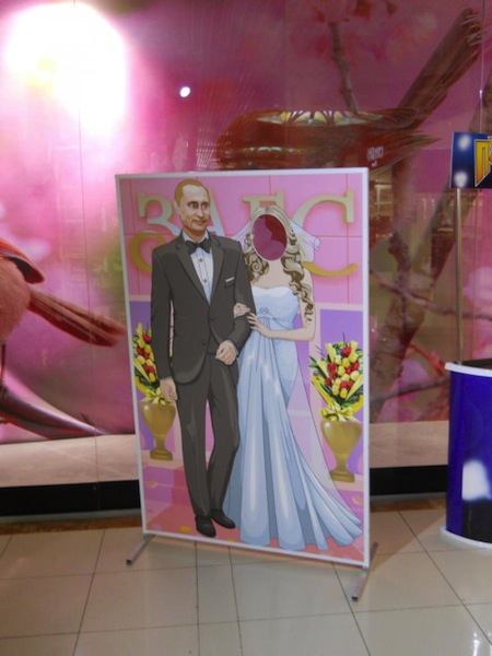 weird russia, strange russia, different in russia, vladimir putin russian cutout