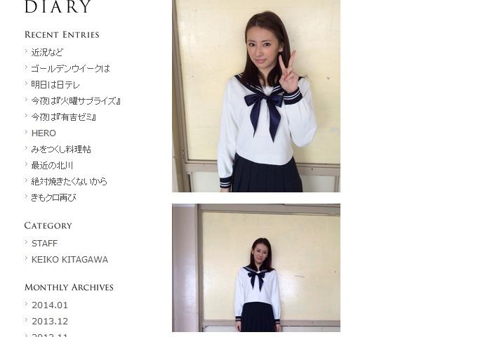 「杏と北川景子ってどっちが美人なの?」がネット上で大激論・・・決着は!?