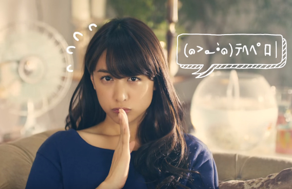 「メンゴ」・・・山本美月の「顔文字真似」がただただ可愛すぎると話題に【動画】