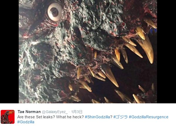 東宝版ゴジラ最新作『シン・ゴジラ』の写真が海外でリーク!?ファンの間で大激論