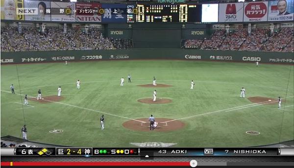 裏目に出た原巨人の「内野5人シフト」が野球ファンの間で話題に