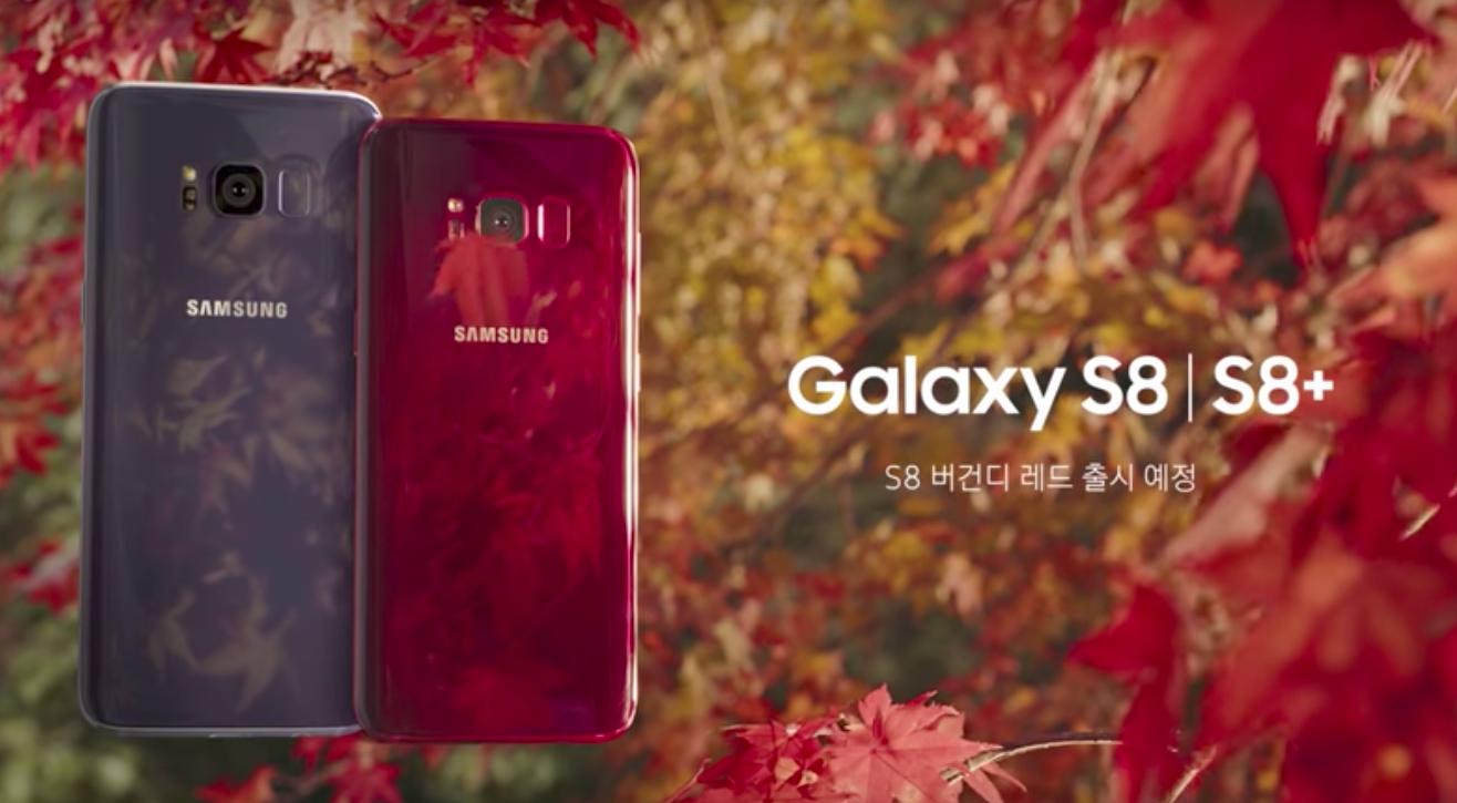 Samsung bringt ein herbstliches Galaxy S8 in Burgunder