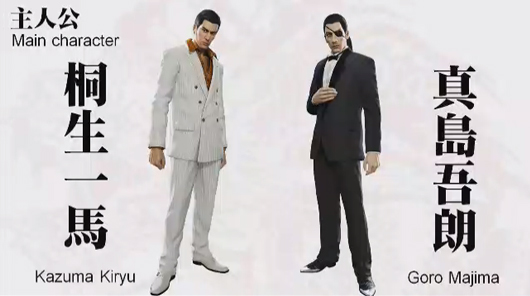 Yakuza Zero sets the calendar to 1988, coming 2015