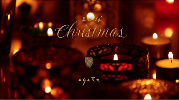 クリスマスはagete好きなおしゃれ女子にモテる 動画にメッセージを入れて贈れるぞ!
