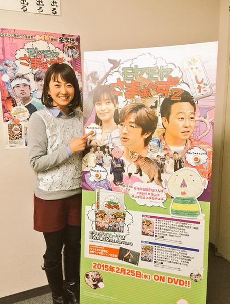 テレ東・狩野恵里アナの新ヘアスタイルに「かわいい!」「女子アナっぽい」と賞賛の声