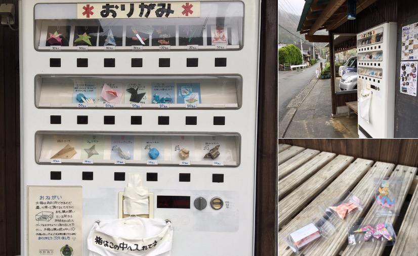 Origami und Multimedia-Kaffee aus dem Automaten