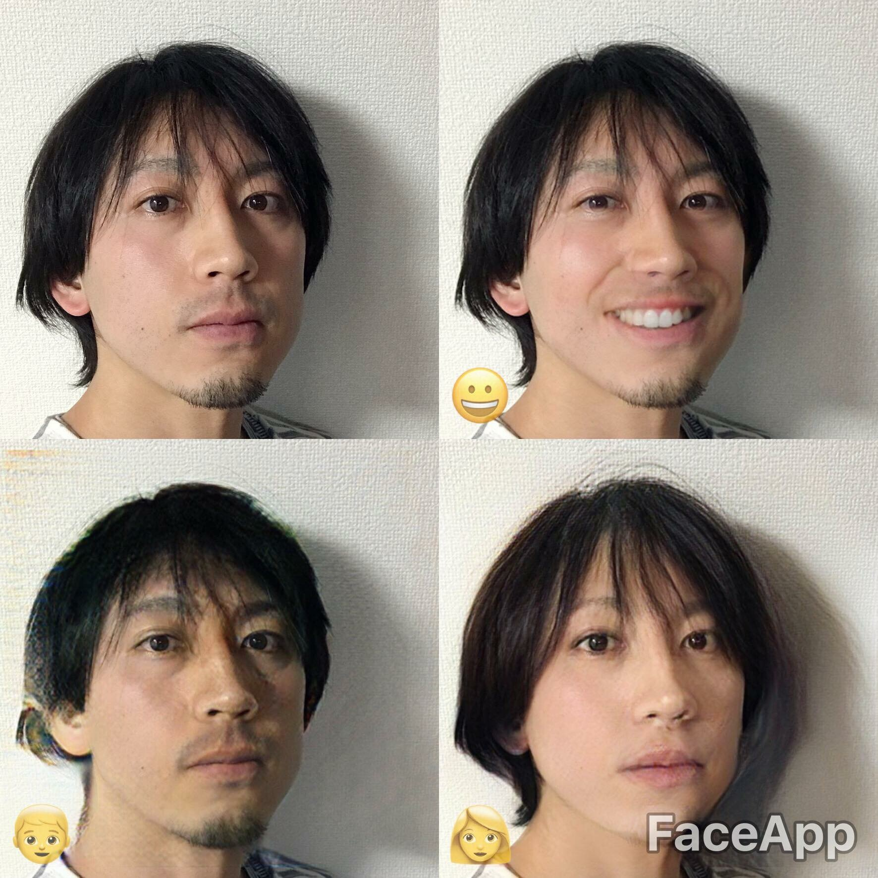 アプリ する 男性 化