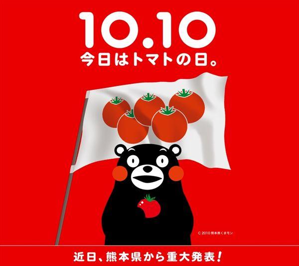 「くまモンはメタボだった!?」熊本県が発表―ダイエットに挑戦か?
