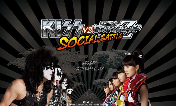 「ももいろクローバーZ vs KISS」が公開、ネット上で話題に 海外ファンの反応は?
