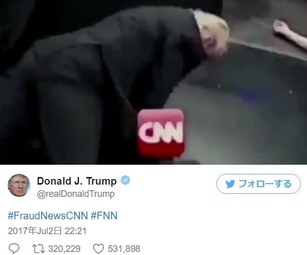 トランプ大統領がCNNをプロレスでボコボコにするコラ動画をツイッターでシェア!批判やネタ合戦が繰り広げられる