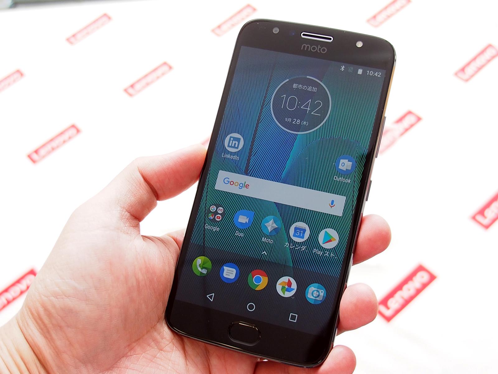 10月3日に発売される「Moto G5S Plus」