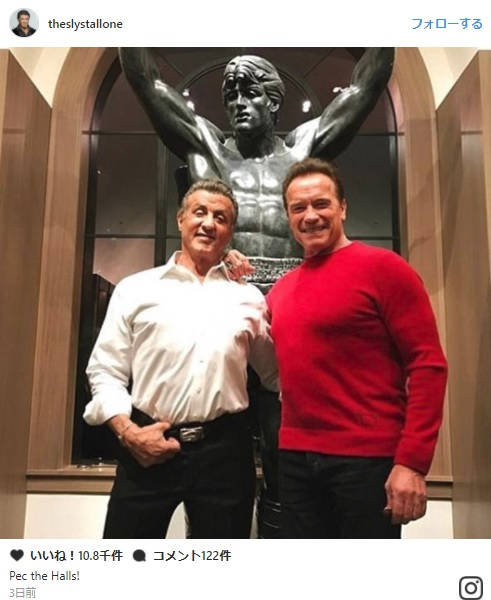 シルヴェスター・スタローン、『ロッキー3』に登場した自身の銅像を約4500万円で落札!?