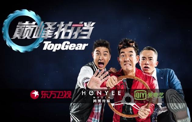 【ビデオ】放送がスタートした中国版『トップギア』のオープニング映像