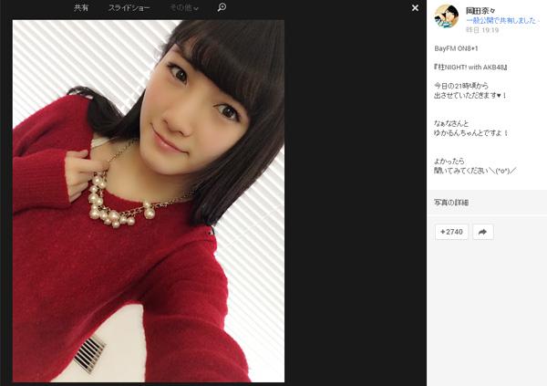 AKB48・岡田奈々が大学受験、現役受験生からも温かい励ましの声