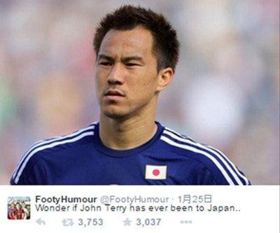 "Shinji Okazaki和Chelsea的Terry是相似的吗?网上主题""只发""""发w"""