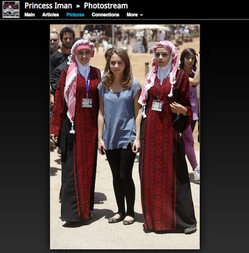 ヨルダン王国のイマン王女が可愛すぎるとネットで話題に 「ヨルダンいってくる」