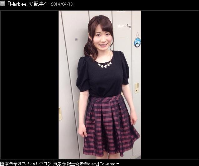 TBS「NEWS23」に魔法少女・岡村真美子そっくりのお天気アナが登場、ネット上で話題に