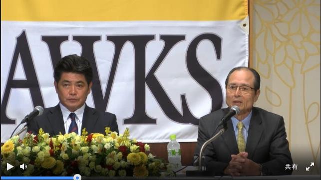 ソフトバンク工藤新政権の吉井、佐藤義ら組閣案が話題に「しがらみ無視」「豪華すぎ」