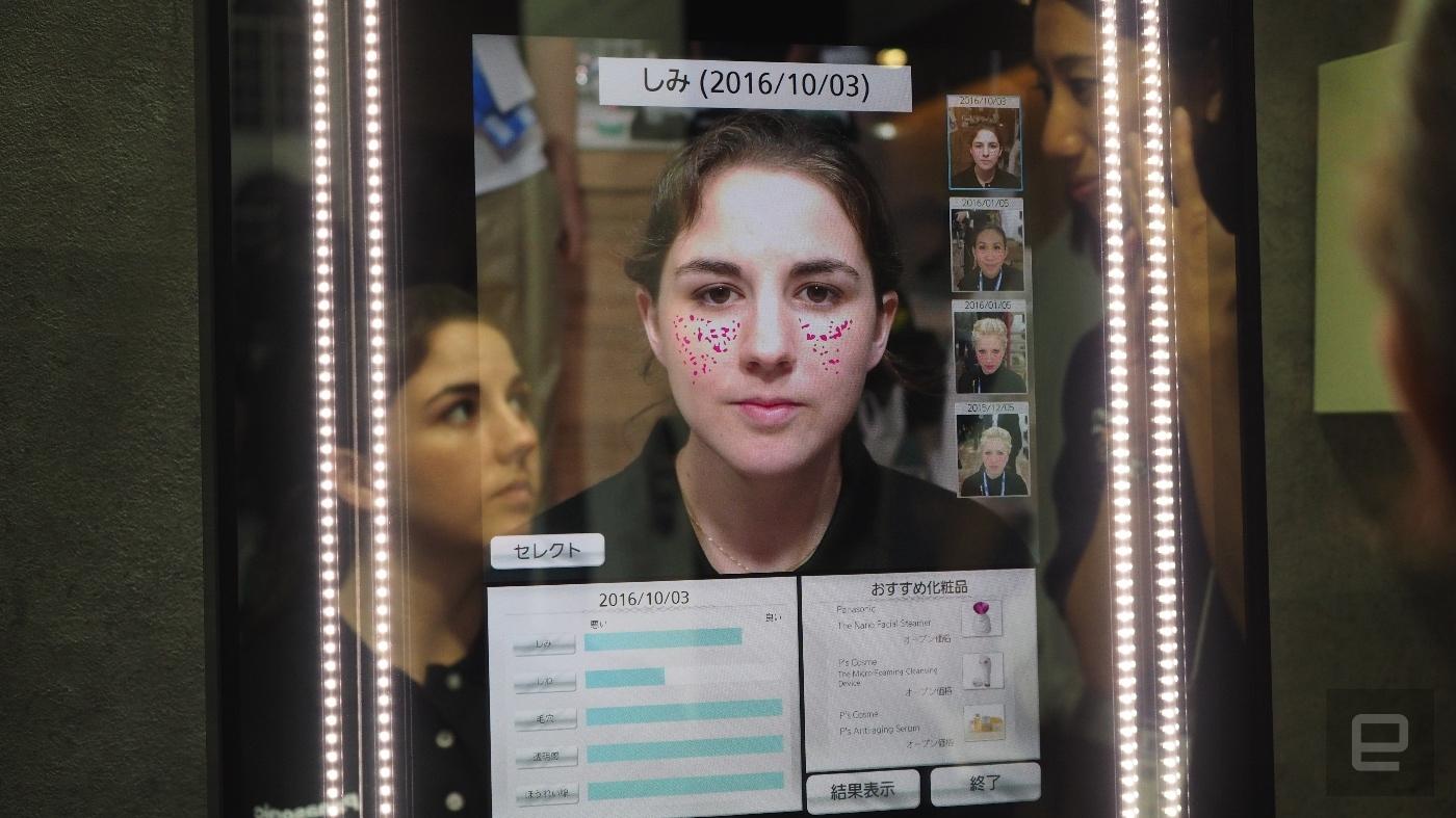 Bild des interaktiven Spiegels