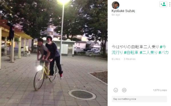 【めっちゃ楽しそう!】10代男子を中心に「新しい」自転車の2人乗りが流行中?