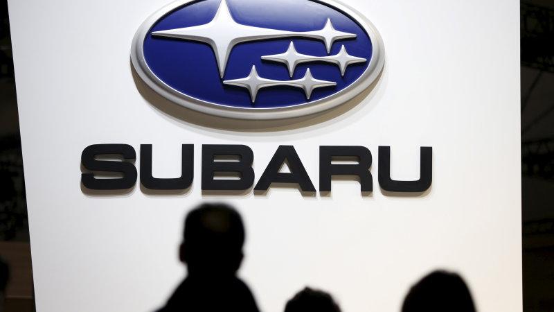 スバル、産業機器の生産および販売を終了 今後は自動車事業に集中しさらなる成長を目指す